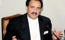 اسلام آباد اور تمام صوبوں میں سیکیورٹی کے انتظامات بہتر رہے۔ رحمان ملک