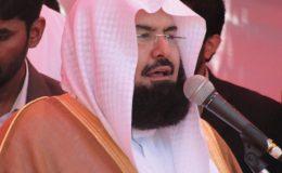 امام کعبہ تین روزہ نجی دورے پر پاکستان آئیں گے