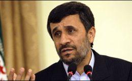 ایران کا پاکستان کو توانائی بحران سے نکالنے کااعلان