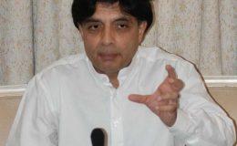 وزیراعلی بلوچستان قبائلی دشمنوں کو پروان نہ چڑھائیں : نثار
