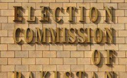 الیکشن کمیشن کے تحت انتخابات کی تیاریاں زور و شور سے جاری
