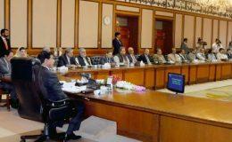 وفاقی کابینہ کا آج اجلاس ، انتخابی اصلاحات میں ترمیم کا بل پیش ہو گا