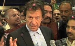 امریکی ایئرپورٹ پر روکے جانے سے پاکستان کی توہین ہوئی ، عمران خان