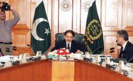 اسلام آباد : قومی عدالتی پالیسی ساز کمیٹی کا اجلاس آج ہو گا