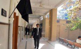 مشرف کی ایمرجنسی کے نفاذ کو 5 سال مکمل ، وکلا کا یوم سیاہ