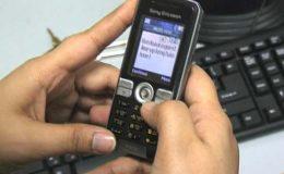 49 شہروں میں 9 اور10 محرم کو موبائل سروس بند