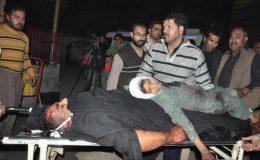 پنڈی خودکش حملہ : جاں بحق افراد کی تعداد 23 ہوگئی، تحقیقات شروع