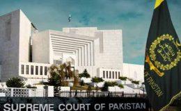 اصغر خان کیس ، سپریم کورٹ نے درخواست اعتراض لگا کر واپس کر دی