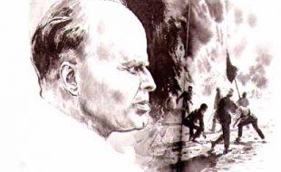 تیونس کی آزادی: 20مارچ 1956