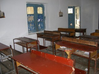 Pakistani Schools