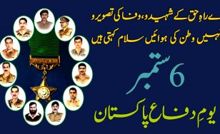 September 6th: Defense Day of Pakistan