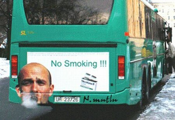 No Smoking (1)