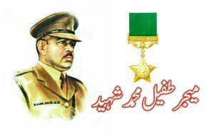 میجر طفیل محمد شہید۔نشانِ حیدر