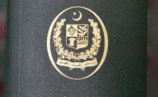 جعلی پاسپورٹ اور شناختی کارڈ بنانے پر پانچ پاکستانی گرفتار