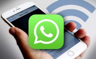 واٹس ایپ کے ذریعے مفت انٹرنیٹ دینے کا جھانسہ