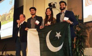 پاکتسانی طلبا نے کپکی اورتھرتھراہٹ کی روک تھام کی چپ تیار کر کے ڈیزائن چیلنج 2017 کا عالمی مقابلہ جیت لیا