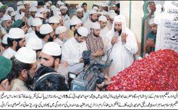 پیر محمد سعید احمد مجددی کے 15ویں سالانہ عرس پاک کی تقریبات کا آغاز ہو گیا
