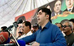 عمران خان کو اصولوں کی سیاست سیکھنی چاہیے، بلاول بھٹو