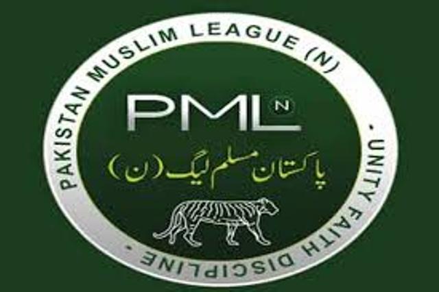 پاکستان مسلم لیگ ن  نے گجرات سے ایم این اے کی واحد سیٹ سات ہزار ووٹ کی لیڈ لے کر فتح حاصل کر لی