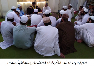 Dr. khalid - Islamic Center