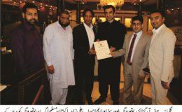 چوہدری غضنفر جمشید نے پاکستان مسلم لیگ ن یوتھ ونگ اوورسیز کے چیف آرگنائزر علی زاہد ایم این اے سے ملاقات کی