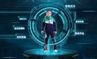 چین میں جدید ٹیکنالوجی سے آراستہ 'اسمارٹ اسکول یونیفارم' تیار