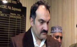گجرانوالہ: بینظیر انکم سپورٹ پروگرام کے مستحقین کی رقم چُرانے والا ملزم گرفتار