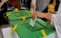 ملتان: پنجاب اسمبلی کے حلقہ پی پی 218 میں ضمنی انتخاب کیلئے پولنگ