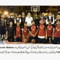 All Karachi Basketball Tournament