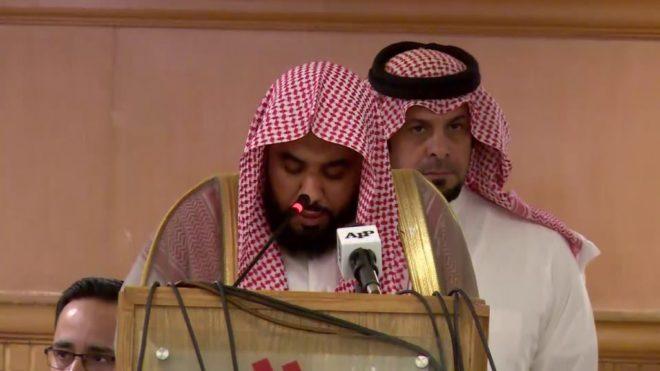 امام کعبہ کا بصیرت افروز خطاب