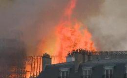 خوفناک آتشزدگی کے باعث پیرس کا تاریخی گرجا گھر تباہ
