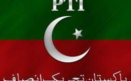 ملتان: پی پی 218 کے ضمنی انتخابات کا میدان تحریک انصاف نے مار لیا