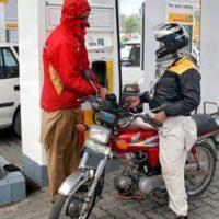 Petroleum Price