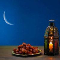 Ramadan