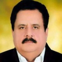 Tariq Bashir Cheema