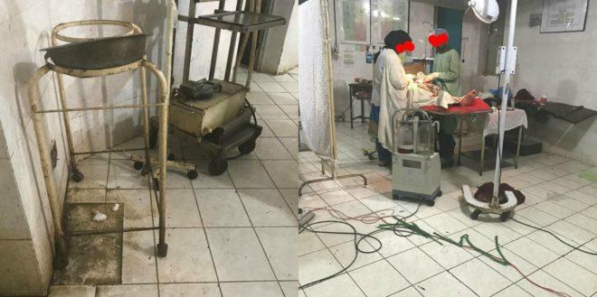 سندھ میں ہسپتالوں کی تباہی کا آنکھوں دیکھا حال