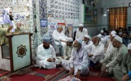 محمد یونس کے بہنوئی محمد عظیم خان مرحوم کے ایصال ثواب کے لئے ختم قل شریف کی ایک محفل کا اہتمام کیا گیا