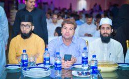 عجوہ سٹی کے انٹریس کے لئے نہر پر پل کے افتتاح کے لیے ایک افتتاحی تقریب اور افطار ڈنر کا اہتمام کیا گیا