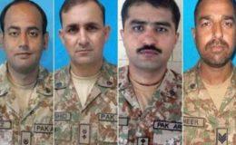 شمالی وزیرستان میں بارودی سرنگ کا دھماکا، 3 افسران سمیت 4 فوجی شہید