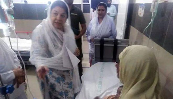 وزیر صحت پنجاب یاسمین راشد کا رات گئے اچانک سرکاری اسپتال کا دورہ
