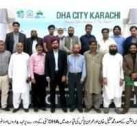 Deface City Association