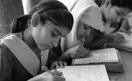 پرائمری سکول صلاح الدین چمن میں تقریب تقسیم اسناد و انعامات کا انعقاد