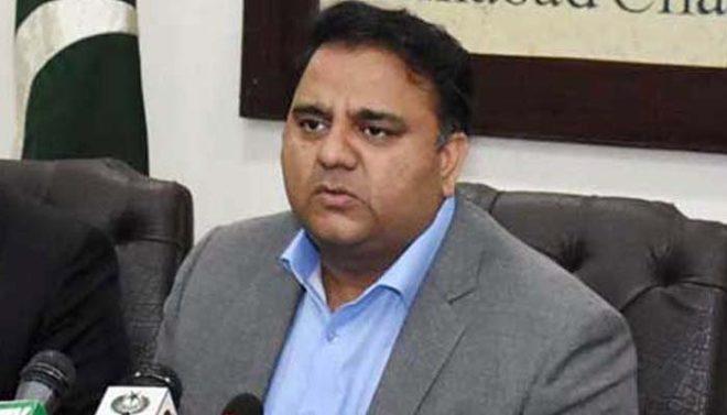 جب وزیراعظم کہیں گے سندھ میں تبدیلی آ جائے گی: فواد چوہدری