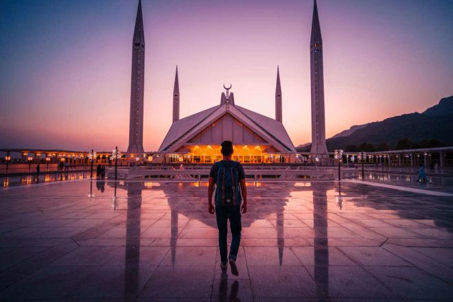 اسلام یا اسلام آباد