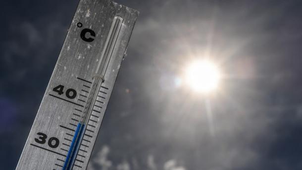 جاپان: گرمی کی شدید لہر، 11 افراد ہلاک