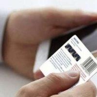 Mobile Phone Card