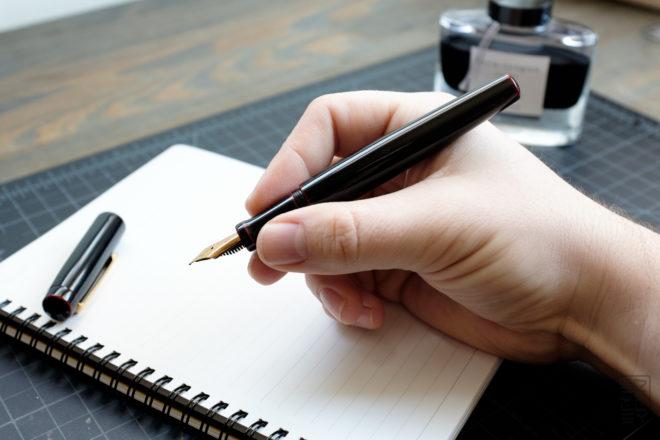 قلم کی قدر