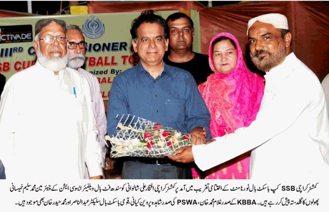 سندھ فٹ بال ویلفیئر ایسوسی ایشن کے چیئر مین محمد سلیم خمیسانی کا شہر میں کھیلوں کے فروغ کے حوالے سے کمشنر کراچی افتخار شالوانی کو خراج تحسین