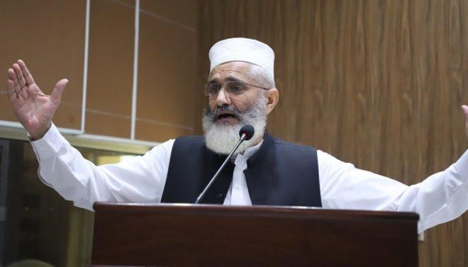 عمران خان نے وزیراعظم بن کر ملک بند کرنے کے اعلان پرعملدرآمد کیا: سراج الحق
