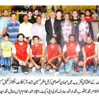Sohda e Pakistan Basketball Tournament